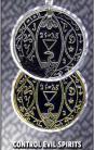 Symbol Necklaces Control Evil Spirits-Silver
