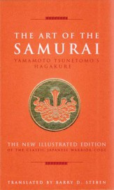 Art of the Samurai (hc) by Barry Steben (tran)