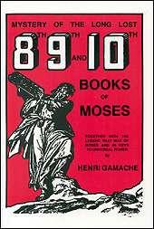 Mystery Of Long Lost 8,9,10 Bk  by Henri Gamache