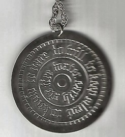 Elemental Wheel Silver
